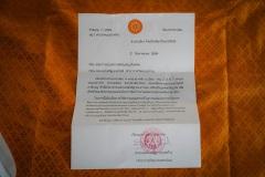 DSC09951