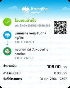 0344F714-BCE0-4B66-8647-D112969848ED.png
